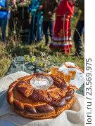 Купить «Russian bread with salt», фото № 23569975, снято 15 сентября 2016 г. (c) Jan Jack Russo Media / Фотобанк Лори