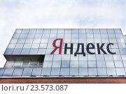 """Купить «Фасад офиса компании """"Яндекс"""" в Москве», фото № 23573087, снято 27 июня 2014 г. (c) Victoria Demidova / Фотобанк Лори"""