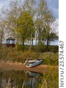 Осень на озере (2015 год). Редакционное фото, фотограф Галина Щурова / Фотобанк Лори