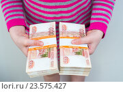closeup human's hands holding russian rubles. Стоковое фото, фотограф Алексей Суворов / Фотобанк Лори