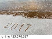 Купить «2017, цифры написанные на песке на заснеженном пляже», фото № 23576327, снято 25 марта 2016 г. (c) Оксана Гильман / Фотобанк Лори