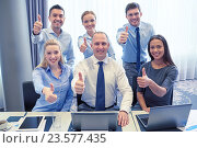Купить «business people showing thumbs up in office», фото № 23577435, снято 25 октября 2014 г. (c) Syda Productions / Фотобанк Лори