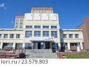Купить «Барнаул, многофункциональный центр (МФЦ)», фото № 23579803, снято 25 января 2020 г. (c) Овчинникова Ирина / Фотобанк Лори