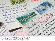 Купить «Коллаж на тему посткросинга», фото № 23582147, снято 29 апреля 2016 г. (c) Дмитрий Сакретарев / Фотобанк Лори