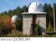 Коуровская астрономическая обсерватория. Телескопы (2016 год). Стоковое фото, фотограф Евгений Кузнецов / Фотобанк Лори