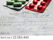 Купить «Упаковки таблеток лежат на медицинском рецепте», эксклюзивное фото № 23583443, снято 23 сентября 2016 г. (c) Игорь Низов / Фотобанк Лори