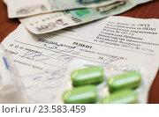 Купить «Лекарственные препараты и деньги лежат на рецепте», эксклюзивное фото № 23583459, снято 23 сентября 2016 г. (c) Игорь Низов / Фотобанк Лори