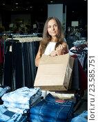 Купить «Girl having shopping paper bags in hands», фото № 23585751, снято 4 июля 2020 г. (c) Яков Филимонов / Фотобанк Лори