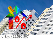 Купить «Красный знак процента на фоне жилого дома», фото № 23590507, снято 24 апреля 2016 г. (c) Сергеев Валерий / Фотобанк Лори