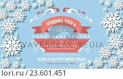 Купить «Illustration of christmas greeting and new year message», видеоролик № 23601451, снято 17 июня 2019 г. (c) Wavebreak Media / Фотобанк Лори
