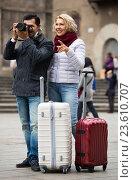 Купить «Senior couple sightseeing», фото № 23610707, снято 22 ноября 2018 г. (c) Яков Филимонов / Фотобанк Лори