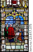 Купить «London, England, UK. Guild Church of St Dunstan in the West, Fleet Street. Stained Glass Window showing Archbishop Lafranc overseeing the rebuilding of Canterbury Cathedral.», фото № 23617375, снято 20 ноября 2015 г. (c) age Fotostock / Фотобанк Лори