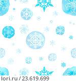 Бесшовный фон с акварельными снежинками. Стоковая иллюстрация, иллюстратор Наталия Пыжова / Фотобанк Лори