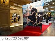 Купить «Выставка «Жизнь, как кино» в ГУМе в Москве», эксклюзивное фото № 23620891, снято 28 сентября 2016 г. (c) lana1501 / Фотобанк Лори