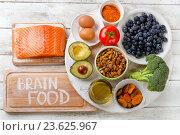 Beat Foods to boost brainpower. Стоковое фото, фотограф Tatjana Baibakova / Фотобанк Лори