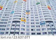 Фасад многоэтажной новостройки (2016 год). Стоковое фото, фотограф Александр Замараев / Фотобанк Лори