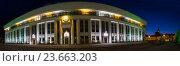 Здание администрации Калужской области на площади Старый Торг. Панорама. (2016 год). Редакционное фото, фотограф Эдуард Сычев / Фотобанк Лори
