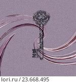 Ключ. Стоковая иллюстрация, иллюстратор Bantik Zxc / Фотобанк Лори