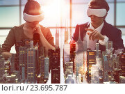 Купить «persons are developing a project», фото № 23695787, снято 18 февраля 2016 г. (c) Константин Юганов / Фотобанк Лори