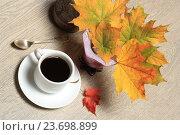 Осенний натюрморт, кофе и листья клена. Стоковое фото, фотограф Яна Королёва / Фотобанк Лори