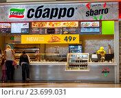Купить «Sbarro fast food restaurant in hypermarket Aurora», фото № 23699031, снято 4 сентября 2016 г. (c) FotograFF / Фотобанк Лори