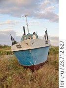 Корабль стоит на суше. Стоковое фото, фотограф Михаил Бессмертный / Фотобанк Лори