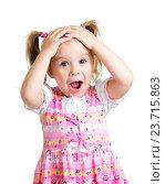 Купить «Little girl kid surprised with hands on her head isolated on white background», фото № 23715863, снято 24 октября 2012 г. (c) Оксана Кузьмина / Фотобанк Лори