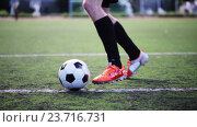 Купить «soccer player playing with ball on field», видеоролик № 23716731, снято 25 сентября 2016 г. (c) Syda Productions / Фотобанк Лори