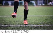 Купить «soccer player playing with ball on field», видеоролик № 23716743, снято 25 сентября 2016 г. (c) Syda Productions / Фотобанк Лори