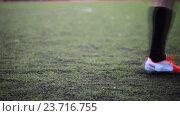 Купить «soccer player playing with ball on field», видеоролик № 23716755, снято 25 сентября 2016 г. (c) Syda Productions / Фотобанк Лори