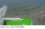Купить «Almaty suburb with a bird's-eye view», видеоролик № 23716963, снято 25 сентября 2016 г. (c) Игорь Жоров / Фотобанк Лори
