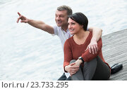 Купить «Happy mature couple outdoors», фото № 23733295, снято 24 сентября 2018 г. (c) Яков Филимонов / Фотобанк Лори