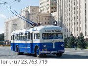 Купить «Троллейбус МТБ-82Д. Праздник московского троллейбуса. 83-летие троллейбусов в Москве.», эксклюзивное фото № 23763719, снято 1 октября 2016 г. (c) Алексей Бок / Фотобанк Лори