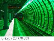 Купить «Московское центральное кольцо (МЦК). Станция Деловой центр», фото № 23770339, снято 10 октября 2016 г. (c) Natalya Sidorova / Фотобанк Лори