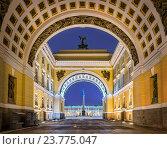 Купить «Арка Главного штаба в Петербурге», фото № 23775047, снято 28 февраля 2016 г. (c) Baturina Yuliya / Фотобанк Лори