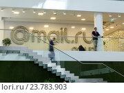 Купить «Холл компании Mail.ru», фото № 23783903, снято 3 сентября 2016 г. (c) Антон Гвоздиков / Фотобанк Лори
