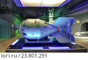 Купить «Макет первой советской атомной бомбы РДС-1 на ВВЦ Москва», фото № 23801291, снято 17 августа 2016 г. (c) Геннадий Соловьев / Фотобанк Лори