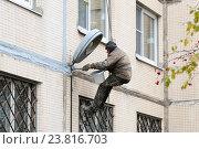 Купить «Рабочий-верхолаз заделывает швы на панельном доме», эксклюзивное фото № 23816703, снято 15 октября 2016 г. (c) Александр Щепин / Фотобанк Лори