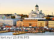 Купить «Вечерний Хельсинки в закатные часы осенью», фото № 23816915, снято 2 октября 2016 г. (c) Валерия Попова / Фотобанк Лори