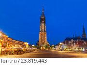 Ночной пейзаж, площадь Markt, Делфт, Нидерланды (2016 год). Стоковое фото, фотограф Коваленкова Ольга / Фотобанк Лори