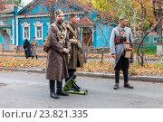 Купить «Реконструкция восстания чешского легиона против большевиков в Самаре в 1918 году», фото № 23821335, снято 15 октября 2016 г. (c) FotograFF / Фотобанк Лори