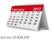 Купить «2017 year calendar. February. Isolated 3D image», иллюстрация № 23834339 (c) Ильин Сергей / Фотобанк Лори