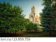 Купить «Храм Святого Георгия на Поклонной горе в Москве», фото № 23859759, снято 25 января 2014 г. (c) Соболев Игорь / Фотобанк Лори