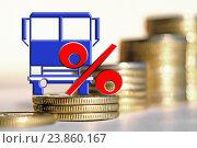 Купить «Автомобиль грузовой  и красный знак процента на фоне денег», фото № 23860167, снято 12 февраля 2016 г. (c) Сергеев Валерий / Фотобанк Лори