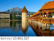 Купить «Chapel bridge with Pilatus, Lucerne, Switzerland», фото № 23863327, снято 23 июня 2016 г. (c) age Fotostock / Фотобанк Лори