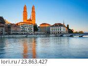 Купить «Grossmünster church in Zurich city, Switzerland», фото № 23863427, снято 26 августа 2016 г. (c) age Fotostock / Фотобанк Лори