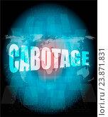 Купить «cabotage word on digital touch screen with world map», фото № 23871831, снято 6 июня 2020 г. (c) easy Fotostock / Фотобанк Лори