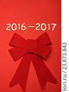 Красный бумажный бант и цифры 2016 - 2017. Стоковое фото, фотограф Allika / Фотобанк Лори