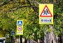 Дорожные знаки перед школой, фото № 23888155, снято 23 сентября 2014 г. (c) Голованов Сергей / Фотобанк Лори