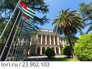 Купить «Здание кабинет министров Абхазии», фото № 23902103, снято 26 июня 2016 г. (c) Олег Жуков / Фотобанк Лори